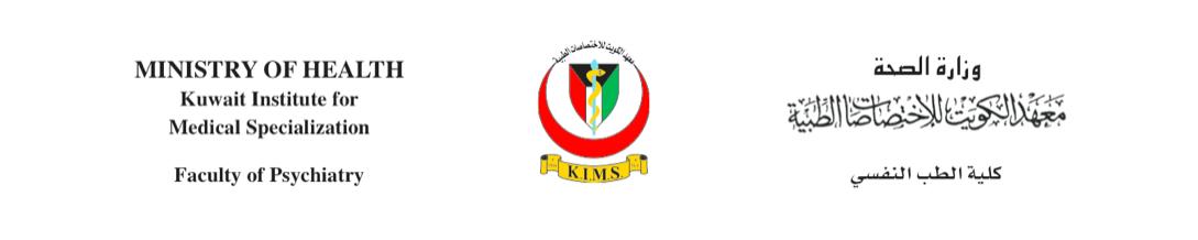 GERIATRIC PSYCHIATRY – Kuwait Board of Psychiatry